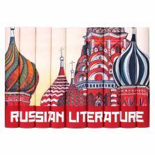 ELRL9-russian-literature-front-1200
