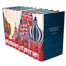 ELRL9-russian-literature-set-angle-1200