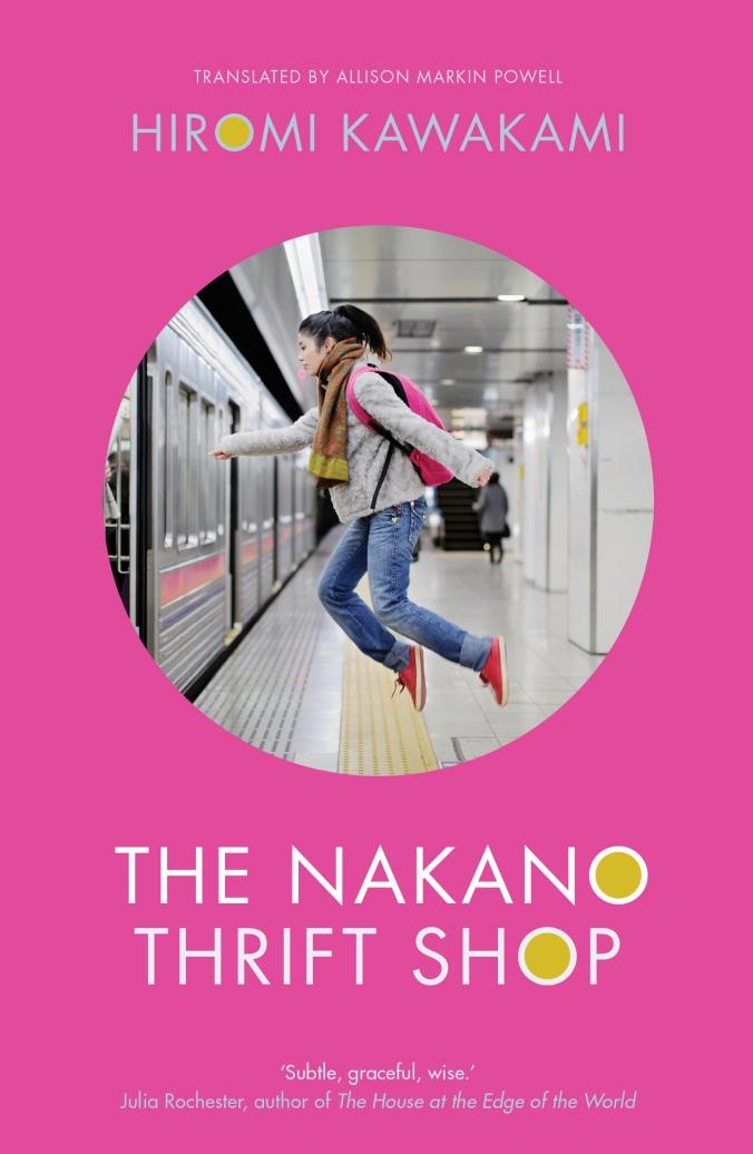 nakanothriftshop